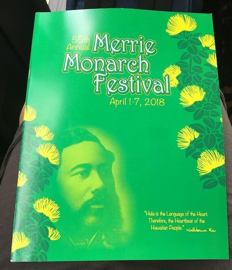 メリー・モナーク・フェスティバル55回目の記念プログラム