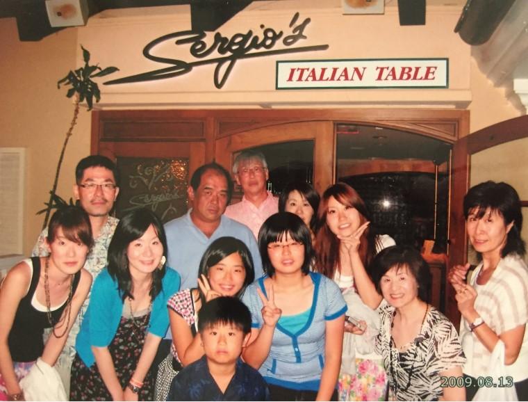 和美さまのお兄様ご家族と、いとこ様ご家族が一堂に集い、ともに過ごした2009年の夏休み。