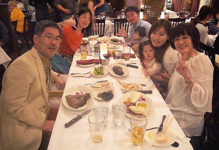 岩嗣さまの還暦を祝って、親子3世代・7人でハワイを訪れた夏もありました。