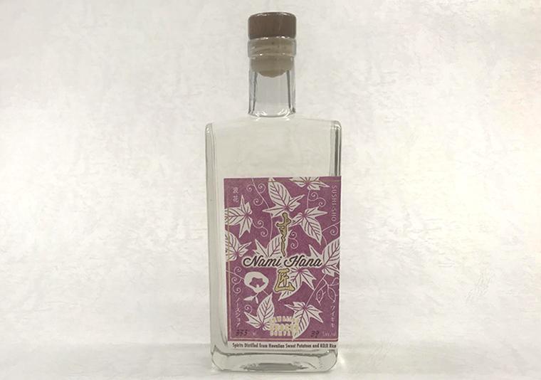 ワイキキではリッツ・カールトン内にある「すし匠」で提供されています。すし匠オリジナルボトル。