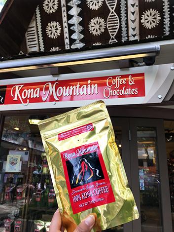 コナ・マウンテン・コーヒー・ミディアムロースト$22.95(ヒルトン・ハワイアン・ビレッジにて)