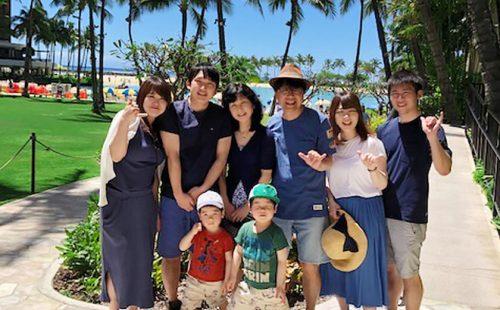 ご家族8人が大集合! 奥様の還暦祝いで久しぶりのハワイへ