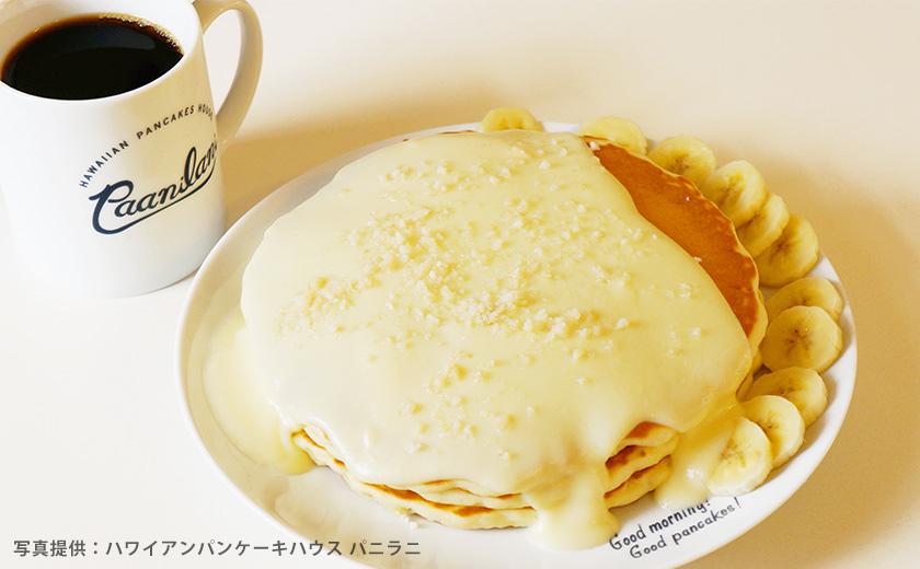 旅先で朝食を楽しむ!沖縄・中北部の人気カフェ&ベーカリーのモーニング