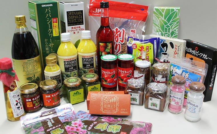 写真提供:もとぶかりゆし市場<br /> ※各商品につきましては現在取り扱いの無い商品も含まれております。ご了承ください