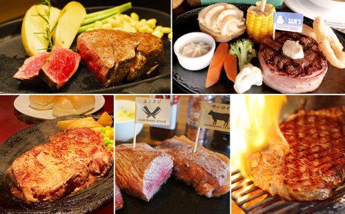 【沖縄】一度は食べておきたい地元で人気のステーキレストラン